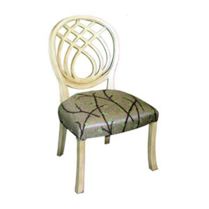 Diamond Side Chair